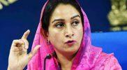पंजाब चुनाव में हैट्रिक लगाएगी शिअद-भाजपा: हरसिमरत