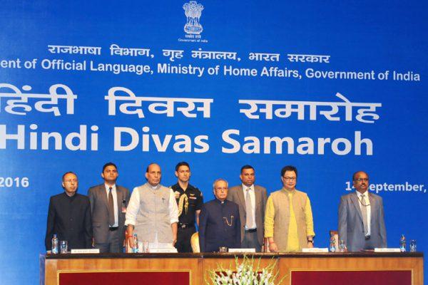 सोशल मीडिया, संचार माध्यमों में हिंदी का प्रयोग निरंतर बढ़ रहा हैः प्रणब